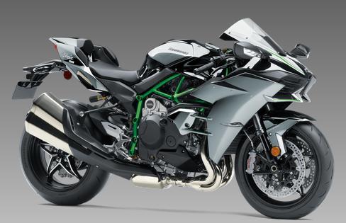 kawasaki-ninja-h2-bike-500x500.png